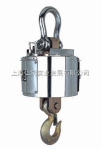 OCS-XS-2T 云南四方OCS-XS-2T打印吊鉤秤,杭州四方電子衡器廠吊磅稱
