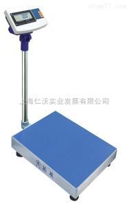 英展落地秤xk3150w-150kg连接RS232/EXCELL声光报警电子秤