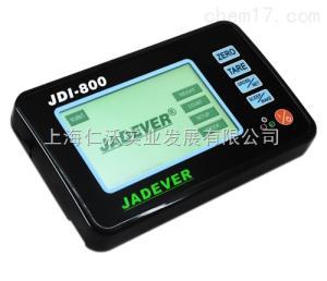 JDI-800 JDI-800控制仪表,用USB读取数取的电子秤,可用无线网络通迅电子秤