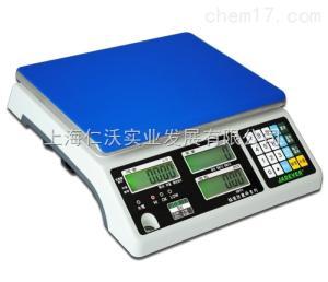 钰恒JCE(I)桌秤 JADEVER JCE(I)-3KG电子计数秤,可连接电脑,打印机,声光报警灯