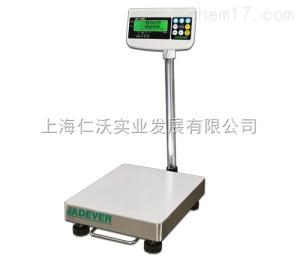 钰恒JWI-700W数据传输JADEVER电子秤