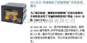 AD4820 AD-4820可编程测量控制器 日本AND仪表AD-4820多种输出控制显示器