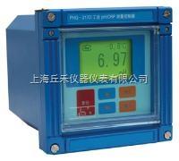 PHG-217D PHG-217D 工业pH/ORP测量控制器
