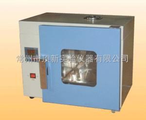 202-0 电热恒温干燥箱