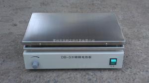 DB-3 不锈钢电热板