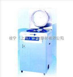 CL-32L高壓滅菌器