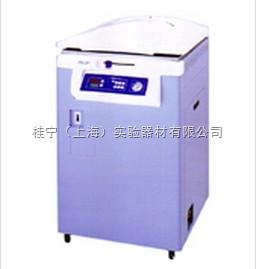 CL-40M高壓滅菌器