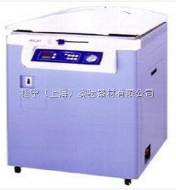 CL-40L高壓滅菌器