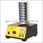 M-2T 进口小型电磁振动筛筛分仪