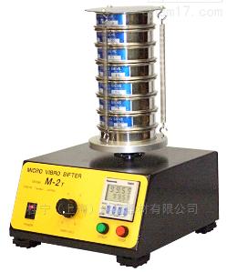 M-2T 进口迷你型微型电磁振动筛筛分仪 M-2T型