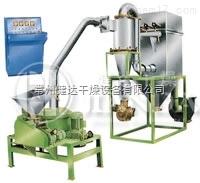 WFJ系列 厂家供应全新微粉碎机/CWFJ系列超微粉碎机