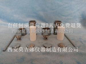 KH-100ml 水热合成反应釜