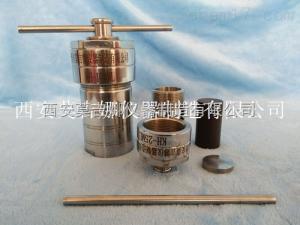 15ml/25ml/50ml/100ml 水熱合成反應釜 聚四氟乙烯高壓消解罐 不銹鋼PPL高溫容壓力溶彈