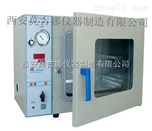DZF-6020 真空干燥箱DZF-6020