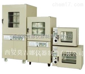 DZF-4 智能数显真空干燥箱DZF-4