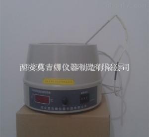 SXKW-250ml 数显控温电热套