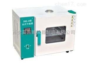 202-OS 臺式干燥箱