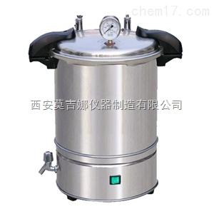 YXQ-SG46-280S 电加热手提式灭菌器(移位式快开盖型)