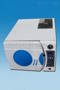 HT-A25LA 台式真空压力蒸汽灭菌器HT-A25L/A40L/A50L