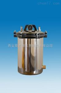 YX-280B 系列手提式压力蒸汽灭菌器