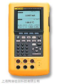 Fluke 741B 能过程认证校准器