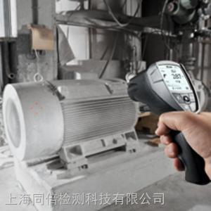 testo 845 德图专业型红外测温仪 带十字激光