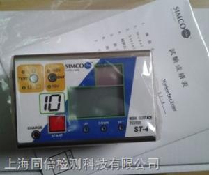 日本SIMCO ST-4 表面电阻测试仪 表面抵抗计