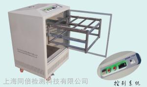 HD-3200型 膠片干燥箱 膠片烘干機