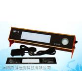 NR-5 工业射线观片灯 胶片观片灯