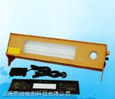 NR-6 冷热光源观片灯 X射线高亮度观片灯