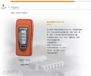 MD818 木材水分仪 水分测定仪
