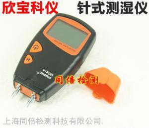 MD912 高精度木材水分仪 水分测定仪