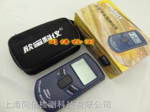 MD919 感应式纸张水分仪 纸张水分测定仪