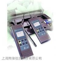 台湾衡欣AZ8711 数字温湿度计 温度湿度仪