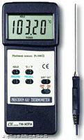 臺灣路昌TM907A 精密型溫度表 高精度溫度計