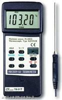 TM917 精密型溫度表 臺灣路昌 高精度溫度計