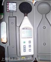 臺灣泰仕TES-1357 精密噪音計 超高靈敏度聲級計