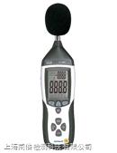 DT-8899 CEM华盛昌多功能环境测试仪 多功能声级计