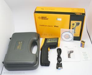 香港希玛AR892+ 高温测温仪 非接触式测温仪