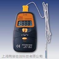 华谊MS6501 数字温度计 手持式温度表
