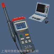 华谊MS6503 空气温湿度计 温湿度仪