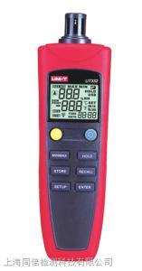 优利德UT332 空气温湿度仪 温湿度计