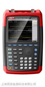 優利德UTS1030 手持式頻譜分析儀