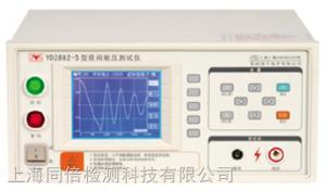 YD2882-3 脉冲式线圈匝间测试仪