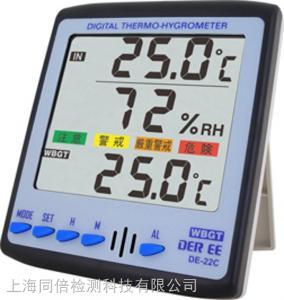DE-22C 温湿度/时间/闹铃/热指数测试仪