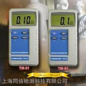 泰玛斯TM-92 核辐射仪 射线辐射测量仪