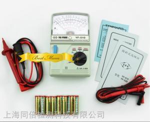 泰玛斯YF-510 指针式高阻计 电阻测试仪表