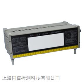 GP-2000A 观片灯 LED工业射线观片灯