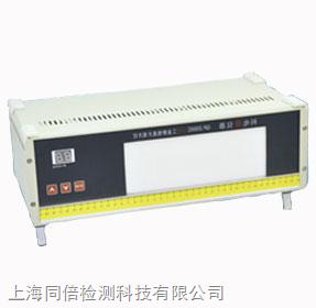 GP-2000C型 LED工业射线底片观片灯