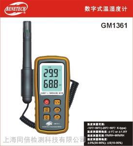 標智GM1361 數字式溫濕度計